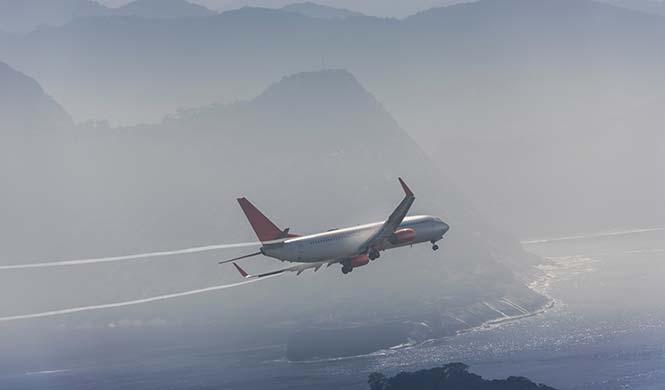 Flug von Frankfurt nach Rio de Janeiro